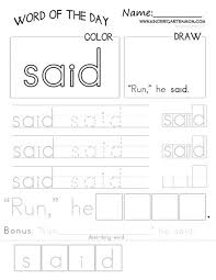 printable kindergarten sight words sight word of the day worksheets based on dolch 220 this set