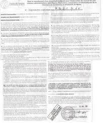 recrutement chambre de commerce cdiscussion offre d emploi 01 consultant cabinet pour l