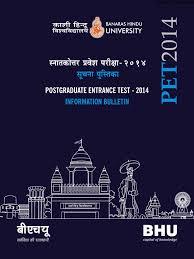 bhu pet 2014 information bulletin bachelor of arts