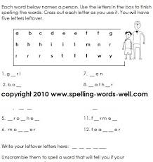 worksheets for second graders free worksheets library download