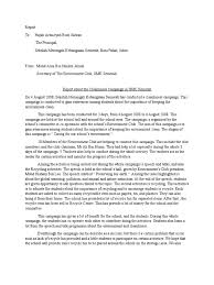 Format For A Persuasive Essay Recycling Essay Descriptive Essay About The Beach Financial Aid