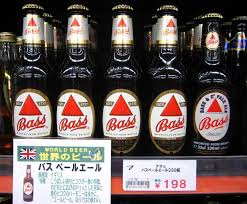 top 5 light beers the meanings behind the weird symbols on 20 beer labels mental floss