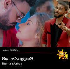 hiru top 40 song miya yanna sudanam thushara joshap hiru tv music video downloads