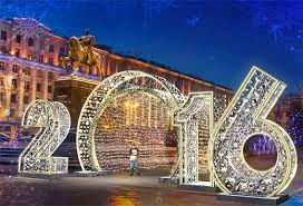 christmas light show 2016 christmas light festival 2015 2016