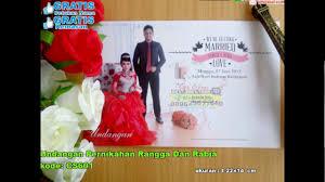 cara membuat undangan bahasa jawa membuat undangan pernikahan menggunakan bahasa jawa 0895 2604 5767