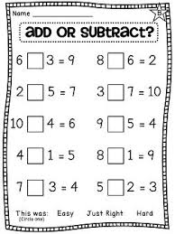 Ist Grade Math Worksheets Best 25 Grade Math Ideas On Grade Math