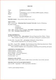 Exles Of Server Resume Objectives Restaurant Cashier Resume Templates Sle 791x1024 Skills Exles