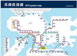 Hong Kong Mtr Map Maps Mtr Information