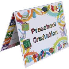 kindergarten graduation announcements preschool graduation invitation orderecigsjuice info