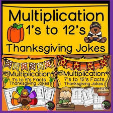 multiplication fact practice with thanksgiving jokes bundle