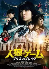 film perang thailand terbaru film thailand jakbos nonton film online gratis subtitle indonesia
