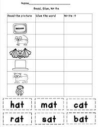 mrs bohaty u0027s kindergarten kingdom short a