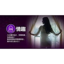 commercial model job description durexchina commercial durex durexchina condom commercial model
