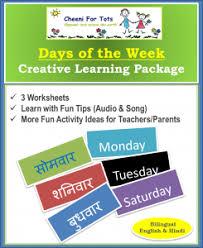 days of the week u2013 bilingual creative learning package u2013 cheeni