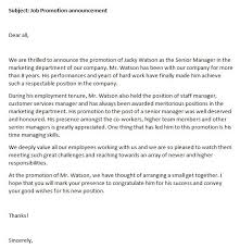 sample letter of promotion announcement promotion letter all