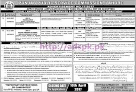 new career ppsc ad no 17 2017 punjab govt jobs for written test