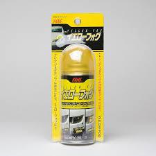 amazon com vans jdm yellow auto lens spray paint net 110ml can