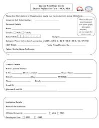 registration template word abap developer cover letter