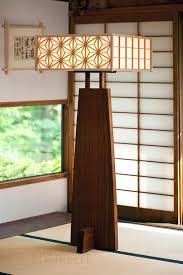 Modern Japanese Furniture Design by George Nakashima Floor Lamp George Nakashima Woodworker