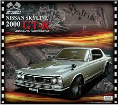 nissan japan carnichiwa nissan skyline 2000 gt r gains stamp of approval
