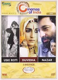 amazon com cinemas of india uskiroti duvidha nazar b u0026w movies u0026 tv