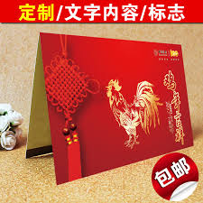 custom new year cards china custom greeting cards china custom greeting cards shopping