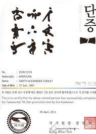 Photos Of Resume Korea Taekwondo Academy Master Cooley U0027s Resume