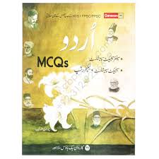 css books free download pdf product tags cbpbook pakistan u0027s