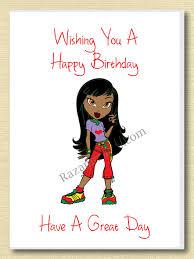 african american male happy birthday soul diva black birthday