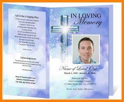 funeral invitation template funeral invitation template endo re enhance dental co