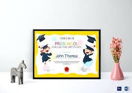 preschool graduation diploma printable kindergarten diploma template