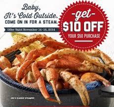 coupons for joe s crab shack 10 50 purchase joe s crab shack coupon