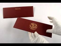 Islamic Wedding Cards D 3890 Red Color Muslim Wedding Card Muslim Wedding Invitations