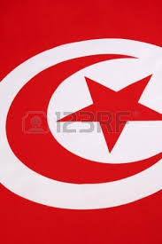 Flag Ottoman The Current Official Flag Of Tunisia Dates From 1999 The