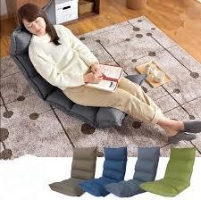 position canap élégante chaise longue assis au sol salon meubles canapé chaise