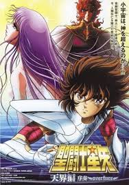 film zodiac anime saint seiya movie 5 the heaven chapter overture anime planet