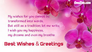best wishes messages sms for success exams future
