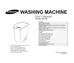 samsung wa13r3 user manual