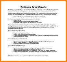resume career objectives resume career objective sample resume