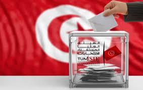 fermeture des bureaux de vote municipales les résultats seront communiqués après la fermeture