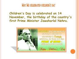 children s day celebration