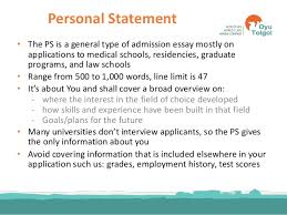 application letter vs motivation letter difference between cover letter and personal statement
