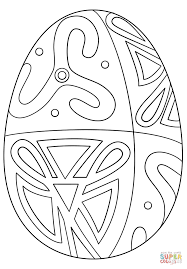 easter egg with folk pattern coloring page free printable