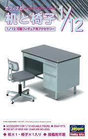 Plastic Office Desk Hasegawa Fa03 Office Desk Chair 1 12 Scale Plastic Model Kit