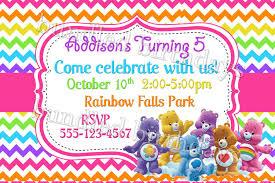 care bears birthday invitation digital download twistin twirlin