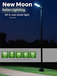 Solar Street Light Technical Specifications by Home New Moon Solar