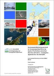 environmental monitoring and audit em u0026a manual report final