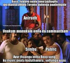 Funny Song Memes - most popular funny memes of tamil 2015 photos 647342 filmibeat