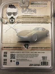 gas monkey cars the gas monkey corvette that isn u0027t a wheels