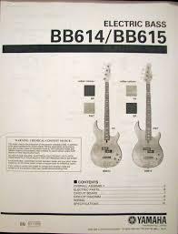 yamaha bb614 bb615 4 and 5 string bass guitar service manual and